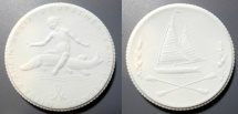 World Coins - German white porcelain medal - Dusseldorf, gipsform, boating