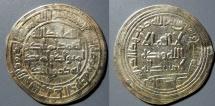 World Coins - Umayyad Dynasty, Sulayan, AH 96-99 , Wasit mint, AR dirham
