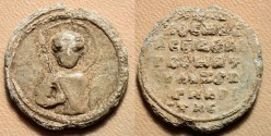Ancient Coins - Interesting Byzantine lead seal