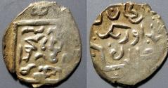 World Coins - Mongol Empire, Golden Horde, Muhammad Uzbek, 1312-1341 AD, AR dirham