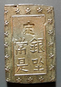 World Coins - Japan, 1859-1868, silver BU - rectangular coin