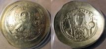 Ancient Coins - Byzantine gold, Nicephorus III, 1078-1081 AD, electrum nomisma