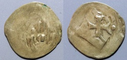 """World Coins - 13th-14th Century Germany Hall """"Hand of God"""" Silver Heller"""
