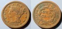 Us Coins - USA - Braided Hair Large Cent - 1854 - attractive