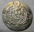 Ancient Coins - Abbasid governors of Tabaristan, AR 1/2 dirham, 711-789 AD -- Mukatil