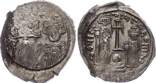 Ancient Coins - Byzantine silver, Constans II, 641-668 AD - higher grade, Sear 998