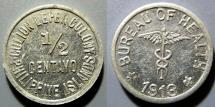 World Coins - Philippines, Leper Colony Money - 1/2 centavo - aluminum