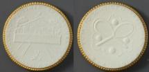 World Coins - German gold gilded white porcelain medal - 1924 tennis commemorative medal