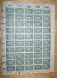 World Coins - German Empire mint never hinged sheet - hyperinflation era stamps, 300 Marks each