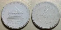 World Coins - German white porcelain spenden-medaillen