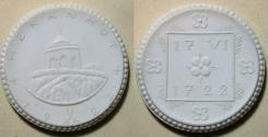 World Coins - German white porcelain medal - 1922 Herrnhut 200 year celebration