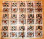 World Coins - scarce sheet of German silk notgeld!!   25 marks - 30 obverses or reverses!