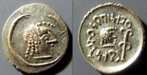 Ancient Coins - Himyarites, Amdan Bayyin Yanuf, 2nd century AD, scyphate quinarius