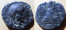 Ancient Coins - Antoninus Pius, 138-161 AD, Commagene, Zeugma - AE20