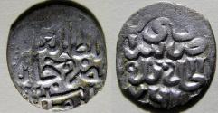 World Coins - Mongol Empire, Golden Horde, Khizr Beg - New Serai mint, AH-761