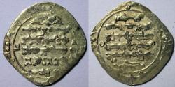 Ancient Coins - Ghaznavid, AV dinar, AH 451-492 Ismail - clipped flan