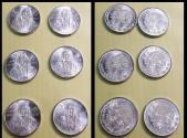 World Coins - Mexico - 100 pesos - 1978, silver