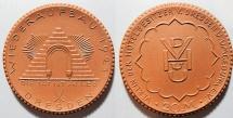 World Coins - German porcelain coin / medal - Dresden, 1921 - Wiederaufbau 20 Mark