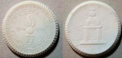 World Coins - German white porcelain medal, Leipzig, war remembrance