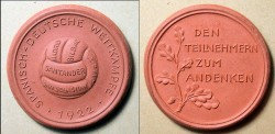 World Coins - German porcelain medal German Spanish soccer games