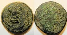 Ancient Coins - Ibero-Celtic Spain, AE As, Ulia - altar, nice!