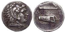 IONIA, Erythrai. Circa 300-250 BC. AR Tetradrachm (25mm, 14.43 gm). Diopeithes, magistrate. Very Rare!