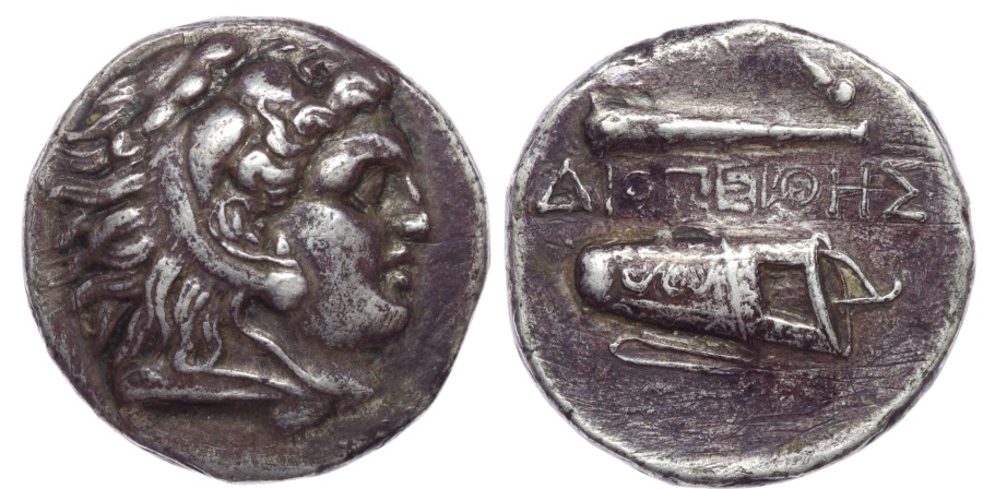 Ancient Coins - IONIA, Erythrai. Circa 300-250 BC. AR Tetradrachm (25mm, 14.43 gm). Diopeithes, magistrate. Very Rare!