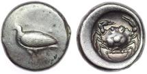 Ancient Coins - SICILY, Akragas. Circa 500-495 BC. AR Didrachm (19mm, 8.69 g, 3h).