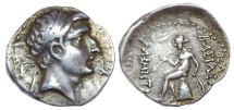 SELEUKID KINGS of SYRIA. Demetrios I Soter. 162-150 BC. AR Drachm (18mm, 4.00 g, 6h). Ekbatana mint.