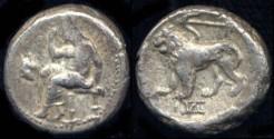 Ancient Coins - BABYLON. Under Seleukos I of Syria.  AR Quarter Stater. Rare. SC 104b (THIS COIN).