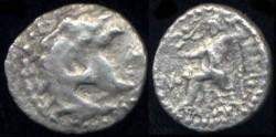 Ancient Coins - Syria, Seleucid Kings. Seleukos I. 312-280 BC. AR Hemidrachm. Scarce Denomination.