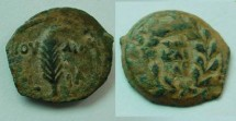 Ancient Coins - Hendin 647 of Judaea