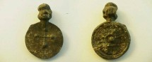 Ancient Coins -  Byzantine lead pendant with cross design.  25mm.