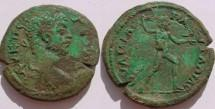 Ancient Coins - Geta, AE32, Pautalia.Zeus advancing right, holding thunderbolt above head.Rare. R4