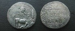 "Ancient Coins - Illyria, Dyrrhachion, AR Drachm.  <font face=""SYMBOL"">DUR FA NIS KOU</font>, double stellate pattern."