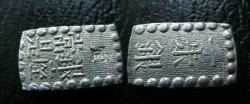 World Coins -  Japan AR Ichibu (one bu); also known as Meiji Bu or Kaheishi Bu. 1837-1868.