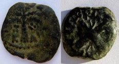 Ancient Coins - Antonius Felix under Claudius, 52-59 AD, bronze prutah of 17.5 mm.Palm tree, BPIT above, date below.
