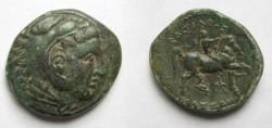 Ancient Coins - MACEDONIA: CASSANDER. 319-297 BC. Bronze -20mm(6.00 gm).