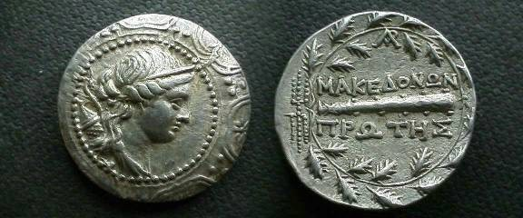 Ancient Coins - Macedonia under Roman Rule.  MAKEDONWN PRWTHS, club within oak wreath; monogram & thunderbolt.