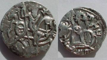 World Coins - Unidentified Bull and Horseman AR coin( 3.4g. )from the Kabul – Ghazni region circa AH 300-351