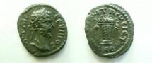 Ancient Coins - Septimius Severus Æ 18mm of Moesia, Nikopolis. Basket overflowing with fruits.