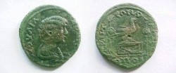 Ancient Coins - Julia Domna Æ26 of Philipopolis ?,Thrace, . Legionary eagle between two standards.Unpublished and very interesting coin