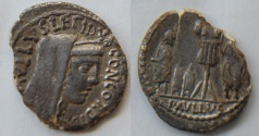 Ancient Coins - L Aemilius Lepidus Paullus AR Denarius.Perseus and his two sons .Very interesting historical tipe!!!