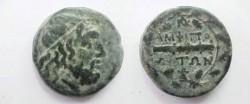 Ancient Coins - Macedonia, Amphipolis, AE22. 187-31 BC. Diademed head of Zeus or Poseidon right