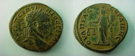 Ancient Coins - Geta AE32 of Serdica, Thrace. Aequitas standing left with scales & cornucopiae.