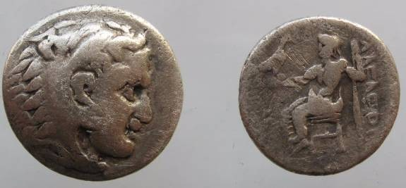 Ancient Coins - Alexander The Great AR Drachm. Head of Herakles right in lionskin / Zeus seated left holding eagle & scepter