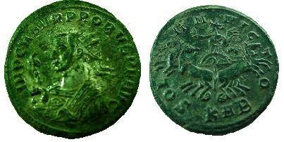 Ancient Coins - Probus AE Antoninianus.  SOLI INVICTO, Sol in spread quadriga, holding whip, KAB in ex.