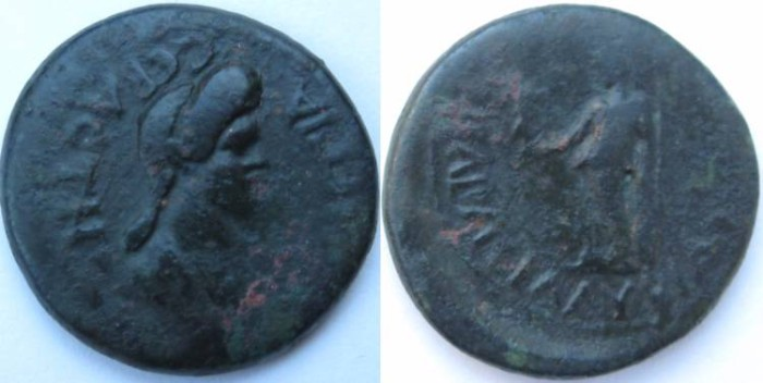 Ancient Coins - Domitia AE21 Probably of Synnada , Phrygia.