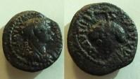 Ancient Coins - Lydia, Philadelphia. Domitia, daughter of Titus.Grape.