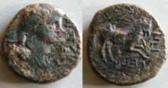 Ancient Coins - Antonia ( 36 BC - AD 37)/Macedoonia-Thesalonica.AE15 VERY RARE R7